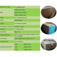 Buy cheap PLYWOOD lvl Scaffolding Plank from wholesalers