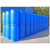 Solvents&Water Treatment Chemicals 2-Hydroxy Phosphonoacetic Acid (HPAA)