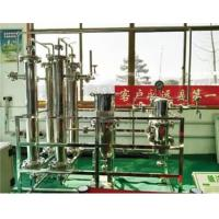 Buy cheap Purification by biogas membrane separation from wholesalers