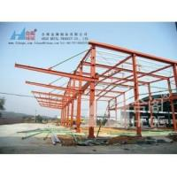 Buy cheap Steel Structure HG-L007 from wholesalers