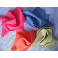 Buy cheap Durable Polyester Breathable Laminated Fabric Waterproof Cloth from wholesalers