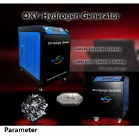 Buy cheap Oxy-hydrogen Carbon Cleaning Machine from wholesalers
