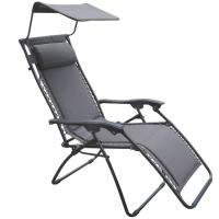 Buy cheap Zero Gravity chair WFC-012 Outdoor zero gravity chair with canopy from wholesalers