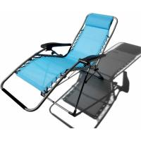 Buy cheap Zero Gravity chair WFC-002 Reclining beach chair zero gravity chair from wholesalers