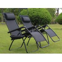 Buy cheap Zero Gravity chair WFC-011 Folding recliner zero gravity chair with canopy from wholesalers