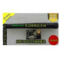 Buy cheap NRF24L01 + wireless transceiver module (with SMA whip antenna / CC1101/905/2500) from wholesalers