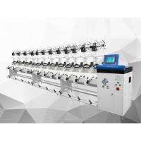 Buy cheap TH-16 Hank to cone winding machine from wholesalers