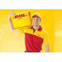By Express Send out by DHL