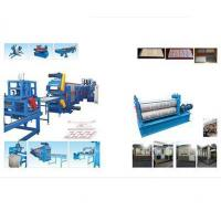 Buy cheap Ceiling Panel Metal Embossing Machine from wholesalers