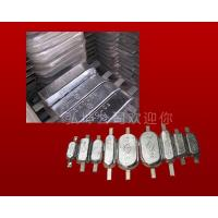 Buy cheap Zinc alloy sacrificial anode from wholesalers