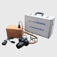 Buy cheap Monitoring and Control System ZHS1510 intrinsically safe type digital camera from wholesalers