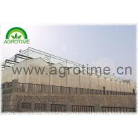 Buy cheap Venlo Polycabonate Greenhouse from wholesalers