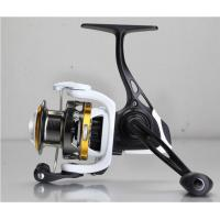 Buy cheap Wholesale Reel QB Spinning Reel from wholesalers