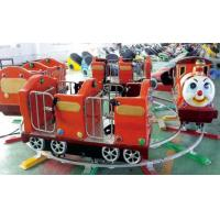 Buy cheap Train Series Browse number:1545 from wholesalers