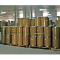 Buy cheap Agrochemicals and fertilizers Povidone iodine(PVPI) from wholesalers