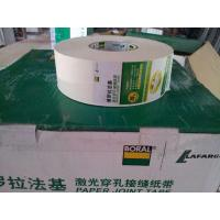 Buy cheap Drywall ceiling gypsum board Paper gypsum board drywall joint tape from wholesalers