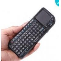Buy cheap iPazzPort Ultra Mini Keyboard from wholesalers