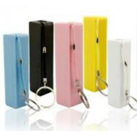 Buy cheap 2600mAh External Power Bank for Digital Products from wholesalers
