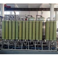 Buy cheap Garbage leachate treatment system from wholesalers