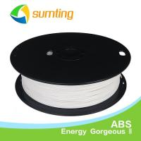Buy cheap ABS ABS 1.75mm White opacity from wholesalers