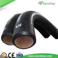 Buy cheap hot induction pipe bend,china pipe bending,tube bending from wholesalers