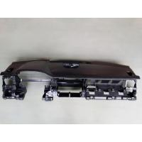 Buy cheap IP tools Land Rover Dashboard body from wholesalers