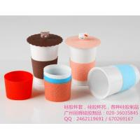 Buy cheap Silica gel cup, silica gel bottle sleeve, silicone products, silica gel from wholesalers