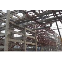 Buy cheap Industrial Building Large Oil Refinery Project product