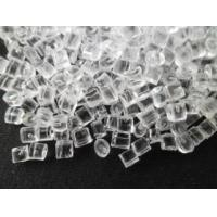 Buy cheap PS ( GPPS,HIPS,EPS ) white raw material GPPS recycled/virgin granules from wholesalers