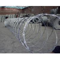 Buy cheap Metal wire and building supplies Razor barbed wire from wholesalers