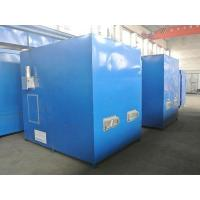 Buy cheap Fruit and Vegetable Drying Machine from wholesalers