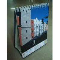 Buy cheap Desk Calendar from wholesalers