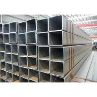 Buy cheap Buy Hairline Finish Stainless Steel Sheet from wholesalers