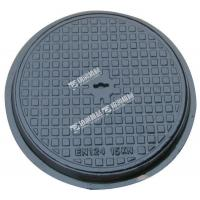 Buy cheap Manhole Cover/Gratings/Cover Plate/Floor Drain from wholesalers