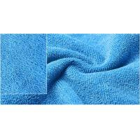 Buy cheap Glass Coating Brushed Double-sided Towel from wholesalers