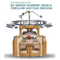 Buy cheap BD series Supreme Double Circular Knitting Machines from wholesalers