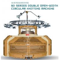 Buy cheap BD series Double Open-Width Circular Knitting Machine from wholesalers