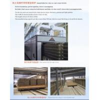 Buy cheap Tunnel kiln for clay bricks from wholesalers