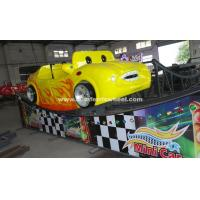 Buy cheap kiddy rides for sales Amusement equipment mini flying car for sale from wholesalers