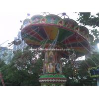 Buy cheap flying chair ride Outdoor amusement flying chair rides for sale from wholesalers