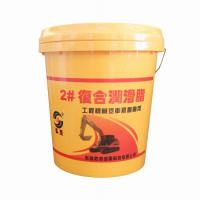 Buy cheap Construction Machinery Grease Special grease for construction machinery from wholesalers