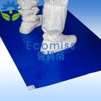 Buy cheap Clean Room Products 30sheets Cleanroom Tacky Mats from wholesalers