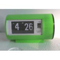 Buy cheap New design-flip clock alarm clock from wholesalers