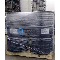 Buy cheap Medical Intermediate Monopropylene Glycol USP Pharmaceutical Grade from wholesalers
