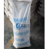 Buy cheap Soda Ash Industrial Grade Sodium Bicarbonate from wholesalers