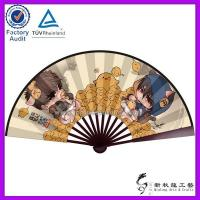 Buy cheap New product launch Calligraphy and painting fan made in china from wholesalers