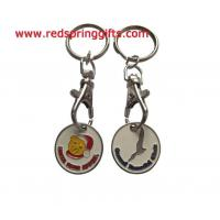 Buy cheap lapel pin& enamel badge TC-005 Fashion promotional trolley coin keyring from wholesalers
