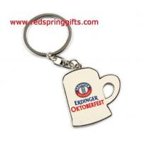 Buy cheap lapel pin& enamel badge P-KCS005 cup shape keychain with custom logo from wholesalers