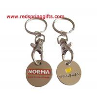 China TC-009 2014 best seller high quality euro shopping trolley coin keyring on sale