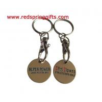 Buy cheap TC-008 cheap promotional trolley coin with custom logo product